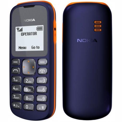 nokia 103 un t l phone portable moins de 20 euros. Black Bedroom Furniture Sets. Home Design Ideas