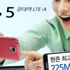 Le nouveau Galaxy S5 4G+ : un débit allant jusqu'à 225 Mbits/s !