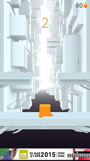 cube de gélatine